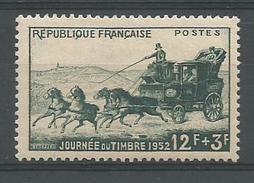 TP DE FRANCE N° 919  NEUF SANS CHARNIERE - Francia