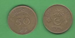 FAO Maldive 0,50 Rupie 1979 - Maldives