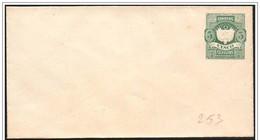 Peru/Pérou: Intero, Stationery, Entier. Stemma Nazionale, Blason, Coat Of Arms