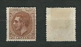 SPAGNA 1879 - Alfonso XII - 20 C. Castaño Rojizo - Edifil:ES 203 - Nuovi