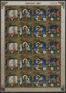 Salvador (2009) - MS -  /   Christmas - Noel - Navidad - Natale - Weihnachten - Paintings - Peintres - Pinturas