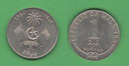 Maldive 1 Rupia 1982 - Maldive