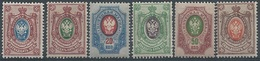 Russia /Empire, 1909-1912, Scott# 81-86, Definitives, Coat Of Arms, MLH(*)