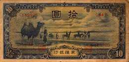 CHINE MANDCHOURIE 10 YUAN De 1944nd  Pick J108? - China