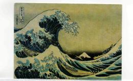 Postcard -  Art - Hokusai - The Hollow O0f The Deep-Sea Wave Off Kanagawa Vg - Cartoline