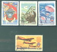 URSS - 1951 USED/OBLIT. - AERIAN SPORTS - Mi 1593-1596 Yv 1576-1579 -  Lot 15224
