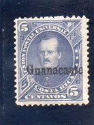 GUANACASTE 1883 * DEFECTEUX - Costa Rica