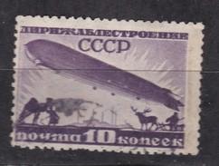Russia 1931 Mi 397 Used