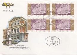 Austria FDC 1970 Musikvereinsgebäude (T8A3)