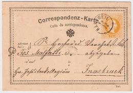 """1875, """" RANKWEIL """"  , #7512"""