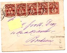 Lettre De Genève (23.09.1894) Pour Bordeaux_Bande De 5 - 1882-1906 Armoiries, Helvetia Debout & UPU