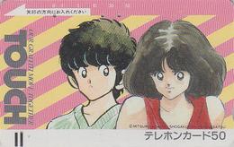 Télécarte Ancienne Japon / 110-4226 - MANGA - TOUCH By MITSURU ADACHI - ANIME Japan Front Bar Phonecard / A - 7671 - Cinema