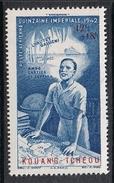 KOUANG-TCHEOU AERIEN N°4 N** - Unused Stamps