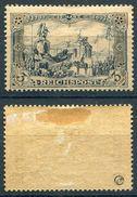 D. Reich Michel-Nr. 65II Ungebraucht - Deutschland