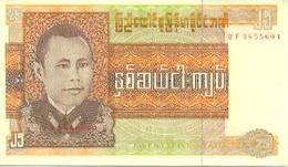 Billete Burna. P-59. 25 Kyats 1972. (ref. 6-920) - Billetes