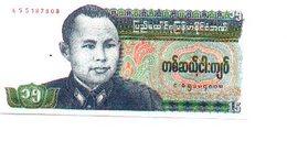 Billete Burna. P-62. 15 Kyats . (ref. 6-416) - Billetes