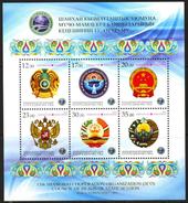 Q409.-. KYRGYZTAN .-. 2013 - MINISHEET .-. SHANGHAI ORGANIZATIONS ARMS COATS - Kirgizië