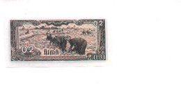 Billete Camboya P-26. 0.2 Riels 1979 . (ref. 6-535) - Cambodia