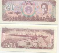 Billete Camboya. 50 Riels 1992 . (ref. 6-790) - Cambodia