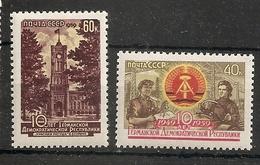 Russia Soviet RUSSIE URSS 1959 Germany MNH