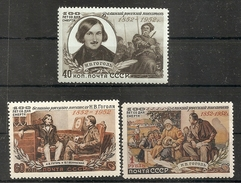Russia Soviet RUSSIE URSS 1952 Gogol 1st Printing MNH