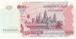 Billete Camboya. P-54. 500 Riels 2002 . (ref. 6camb-54) - Cambodia