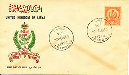 Libya FDC 2-6-1960 With Cachet (hinged Marks On The Backside Of The Cover)