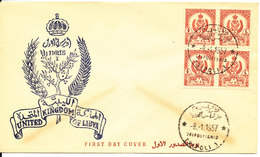 Libya FDC 8-1-1957 Block Of 4 With Cachet