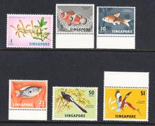 Singapore 1966 Mint No Hinge, Wmk Sideways, Sc#, SG 83-88
