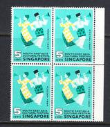 Singapore 1963 Mint No Hinge, Sc#, SG 82
