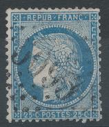 Lot N°35044   N°60, Oblit GC étranger 5095 SALONIQUE (Turquie)