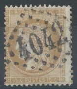 Lot N°35048   N°59, Oblit GC 4042 TULLE (18)
