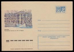 9999 RUSSIA 1974 ENTIER COVER Mint IVANOVO TEXTILE INSTITUTE FRUNZE EDUCATION USSR 74-626