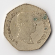 @Y@   Jordanië   1/4 Dinar   2006    (4876 ) - Jordanie