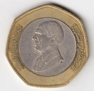 @Y@   Jordanië   1/2 Dinar   1997    (4878 ) - Jordanie