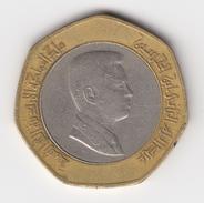 @Y@   Jordanië   1/2 Dinar   2000    (4879 ) - Jordanie