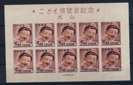 JAPON   BLOC  24