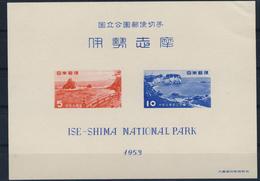 JAPON   BLOC  38 - Blocks & Sheetlets