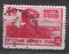 Russia 1949 Mi 1327 Used