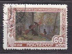 Russia 1948 Mi 1222 Used