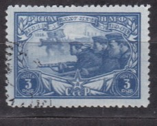 Russia 1943 Mi 880 Used