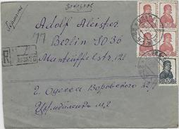 Russia Letter Reco Brief Russland Odessa 1939 N. Berlin DR Mif. + OKW Zensur (16)