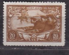 Russia 1943 Mi 877 Mint No Gum