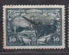 Russia 1943 Mi 878 Mint No Gum