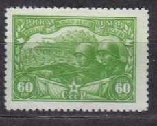 Russia 1943 Mi 879 Mint No Gum