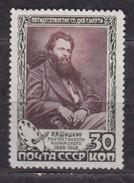 Russia 1948 Mi 1220 MNH