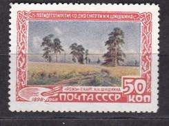Russia 1948 Mi 1221 MNH
