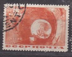 Russia 1935 Mi 509 Used