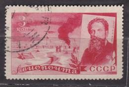 Russia 1935 Mi 500 Used