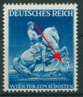 Deutsches Reich 1941 Wiener Frühjahrsmesse Mit Plattenfehler 771 F 15 Postfrisch
